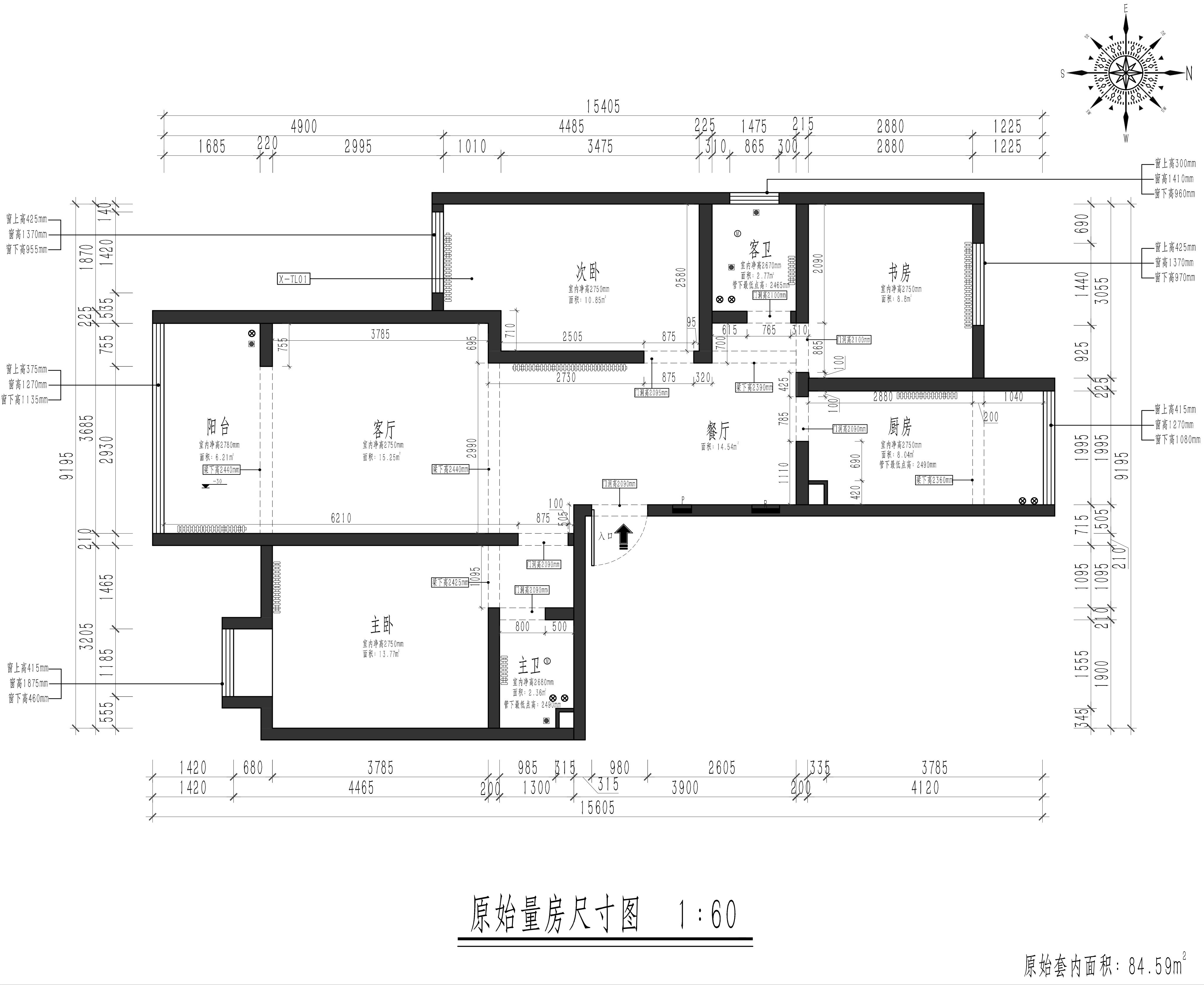 大慧寺-84平方米-现代简约装修设计理念