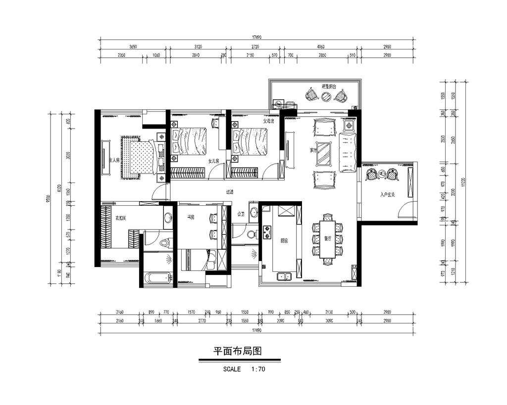 中航天逸  美式乡村风格 160平米 三室两厅 装修效果图装修设计理念
