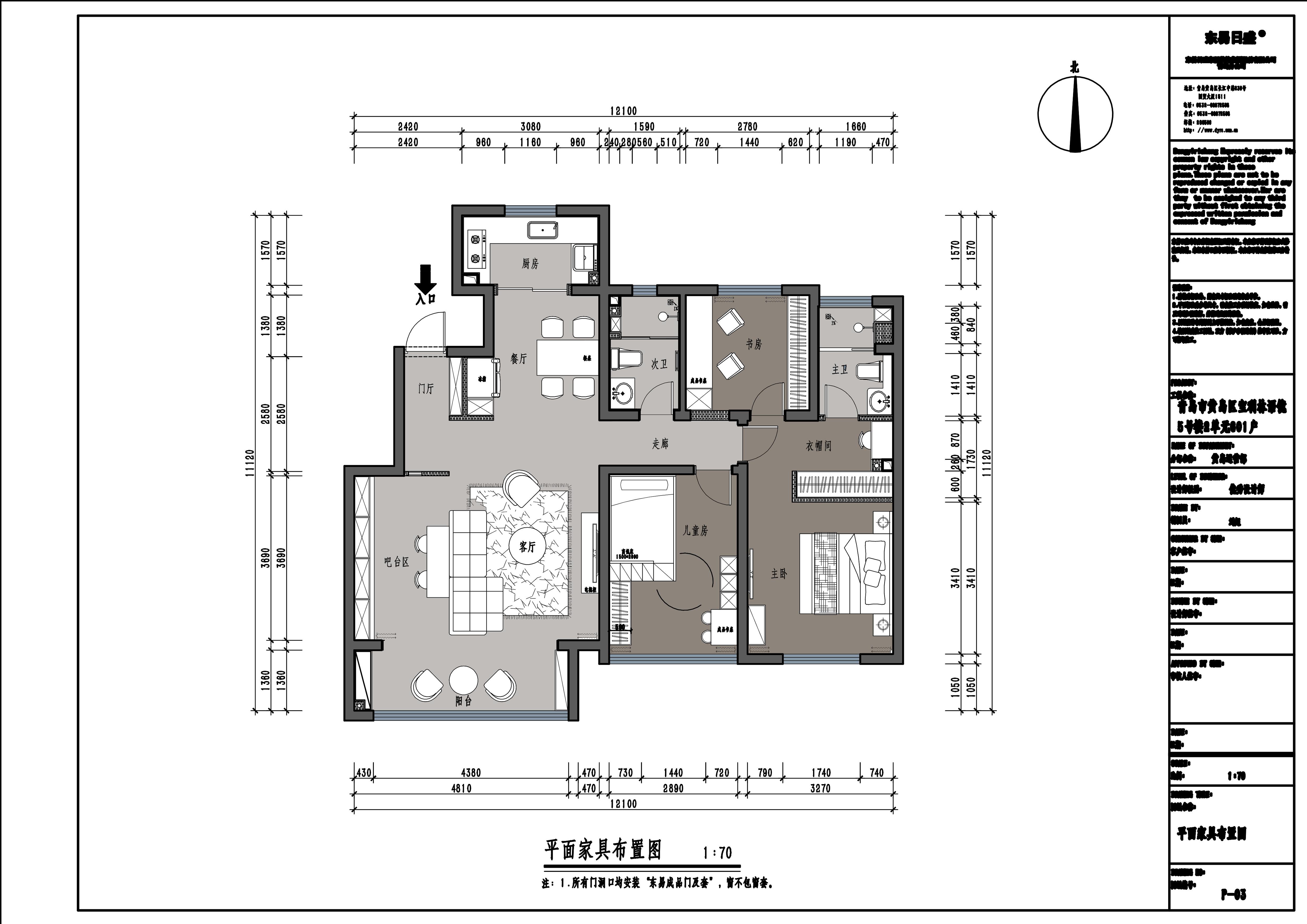 保利林语境 118㎡ 现代北欧风格装修设计理念
