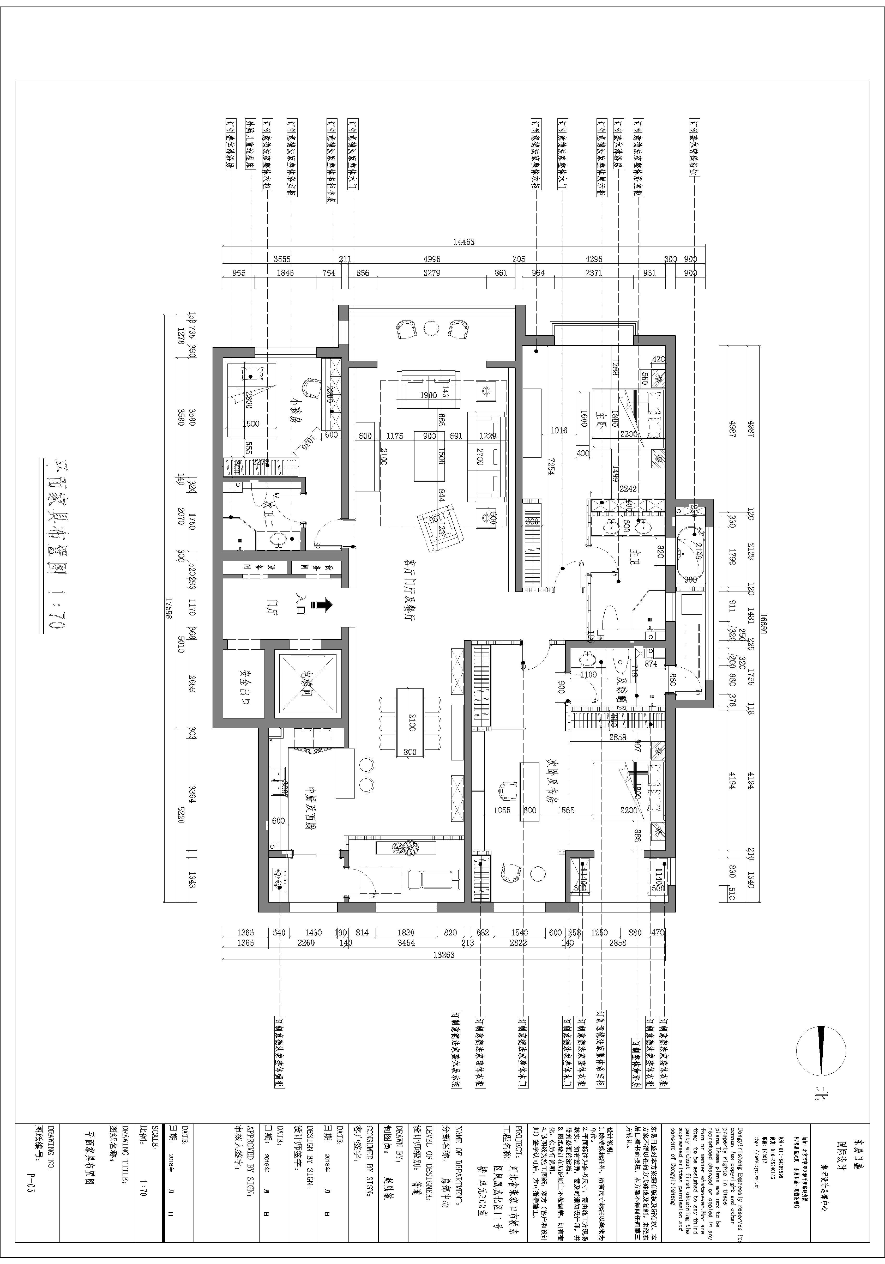 凤凰城-220平米-美式装修设计理念
