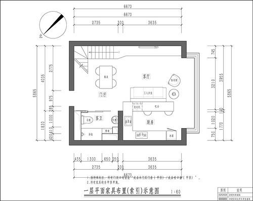 中弘像素-现代-92平米装修设计理念