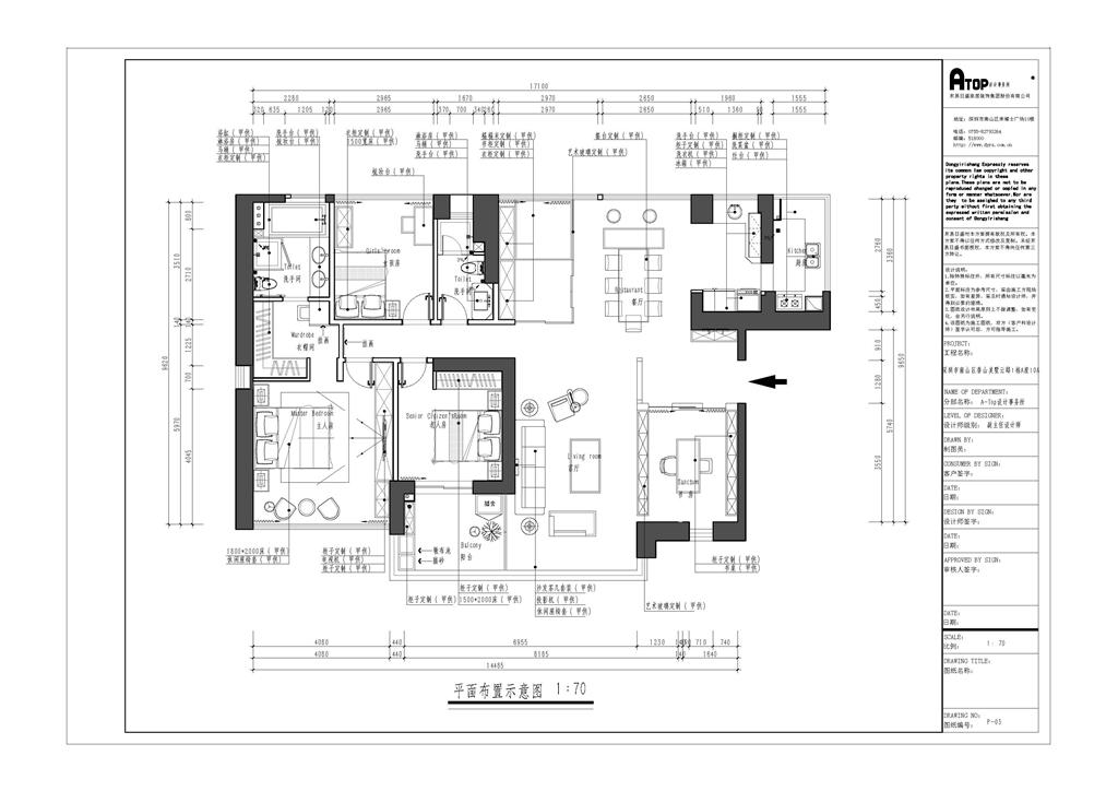 香山美墅果岭-180平米现代简约-装修效果图装修设计理念