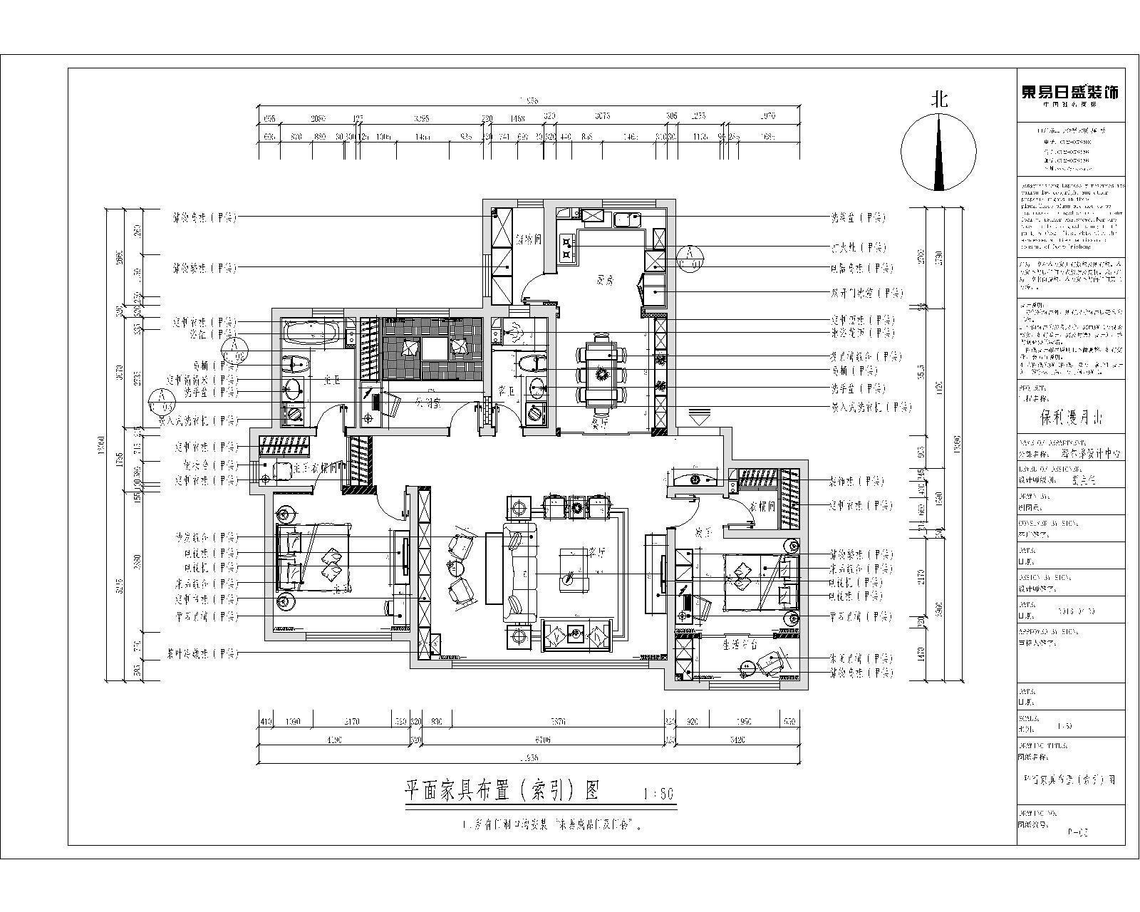 保利漫月山 165㎡ 新中式装修设计理念