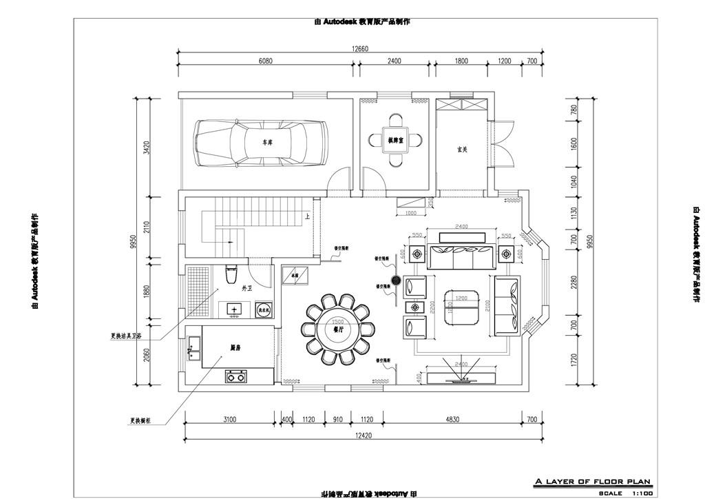 艇湖花园新中式风格350㎡效果图装修设计理念