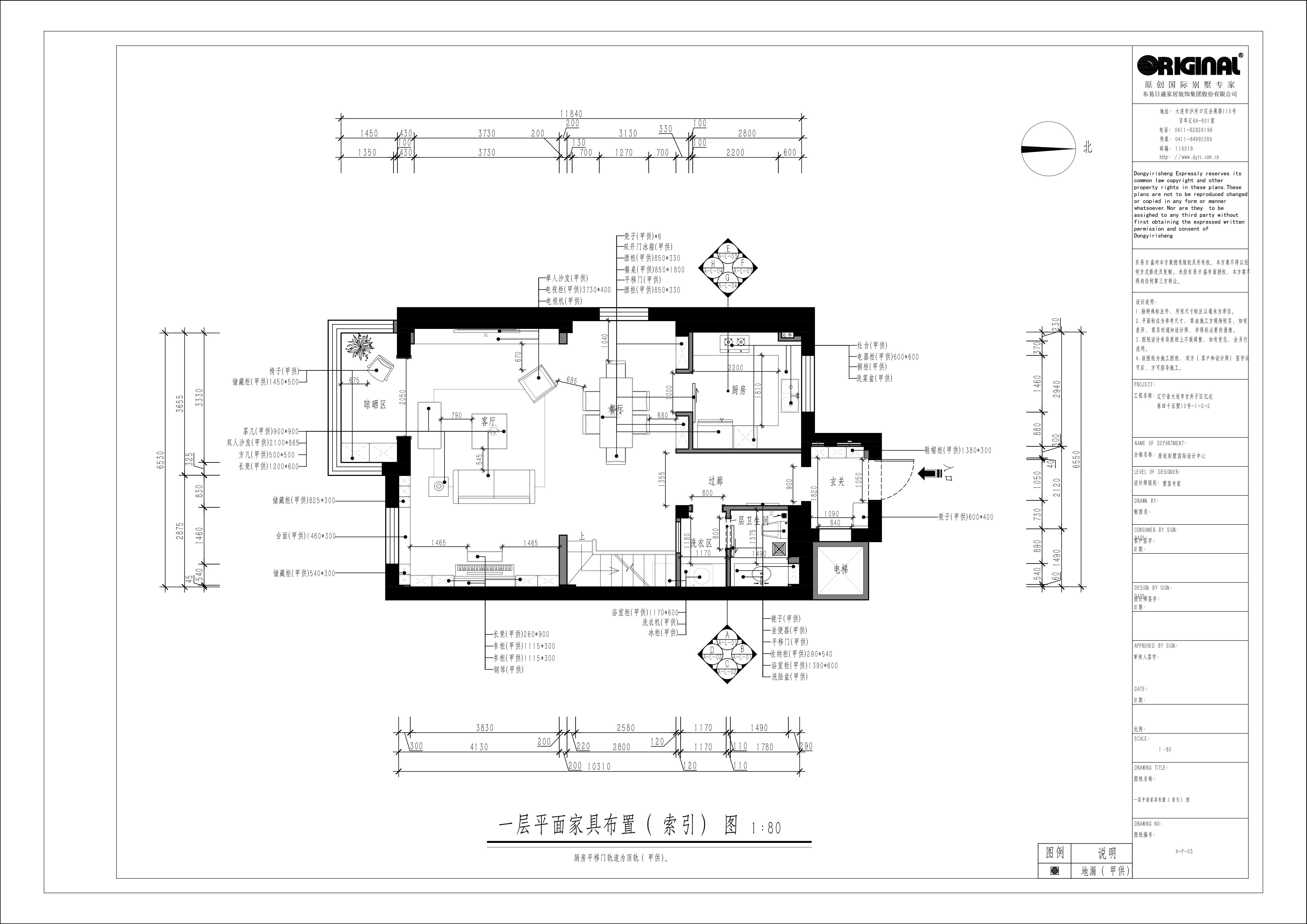 亿达十五墅现代简约装修效果图-215平装修设计理念