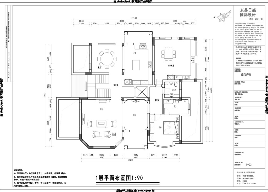豪门府邸800平欧式风格装修设计理念