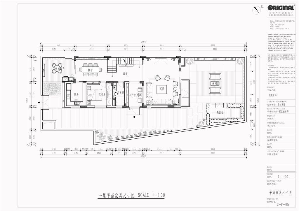 玫瑰府邸450㎡-現代奢華風格案例--別墅高端裝修效果圖展示裝修設計理念