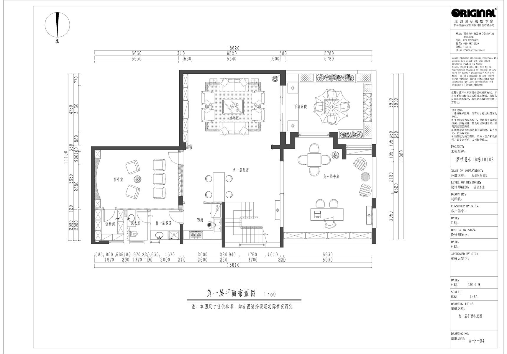 萨拉曼卡-别墅-简欧-400㎡装修设计理念