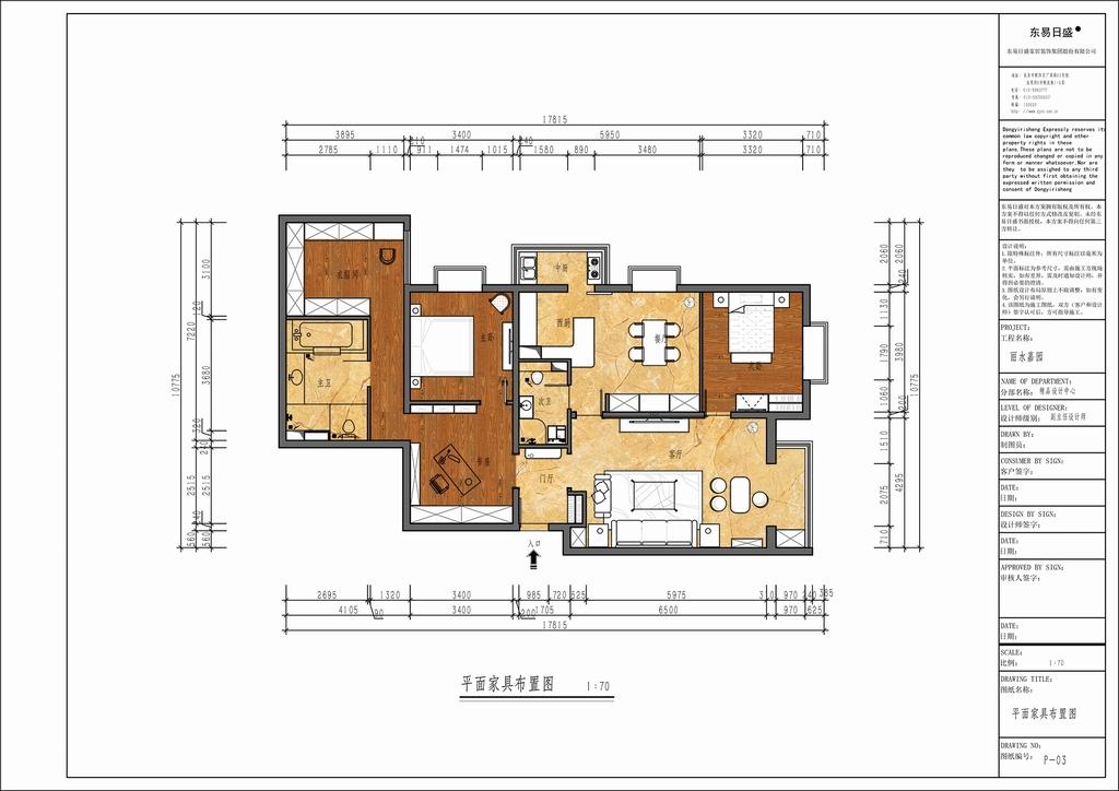 丽水嘉园-欧式-130平米装修设计理念