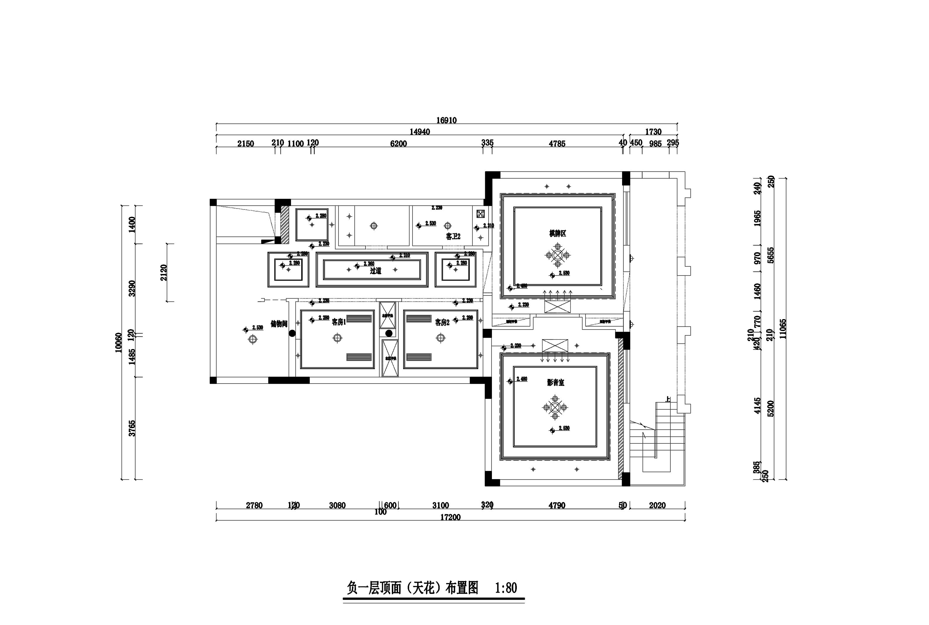 卧龙湖小镇580平美式混搭实景装修图装修设计理念