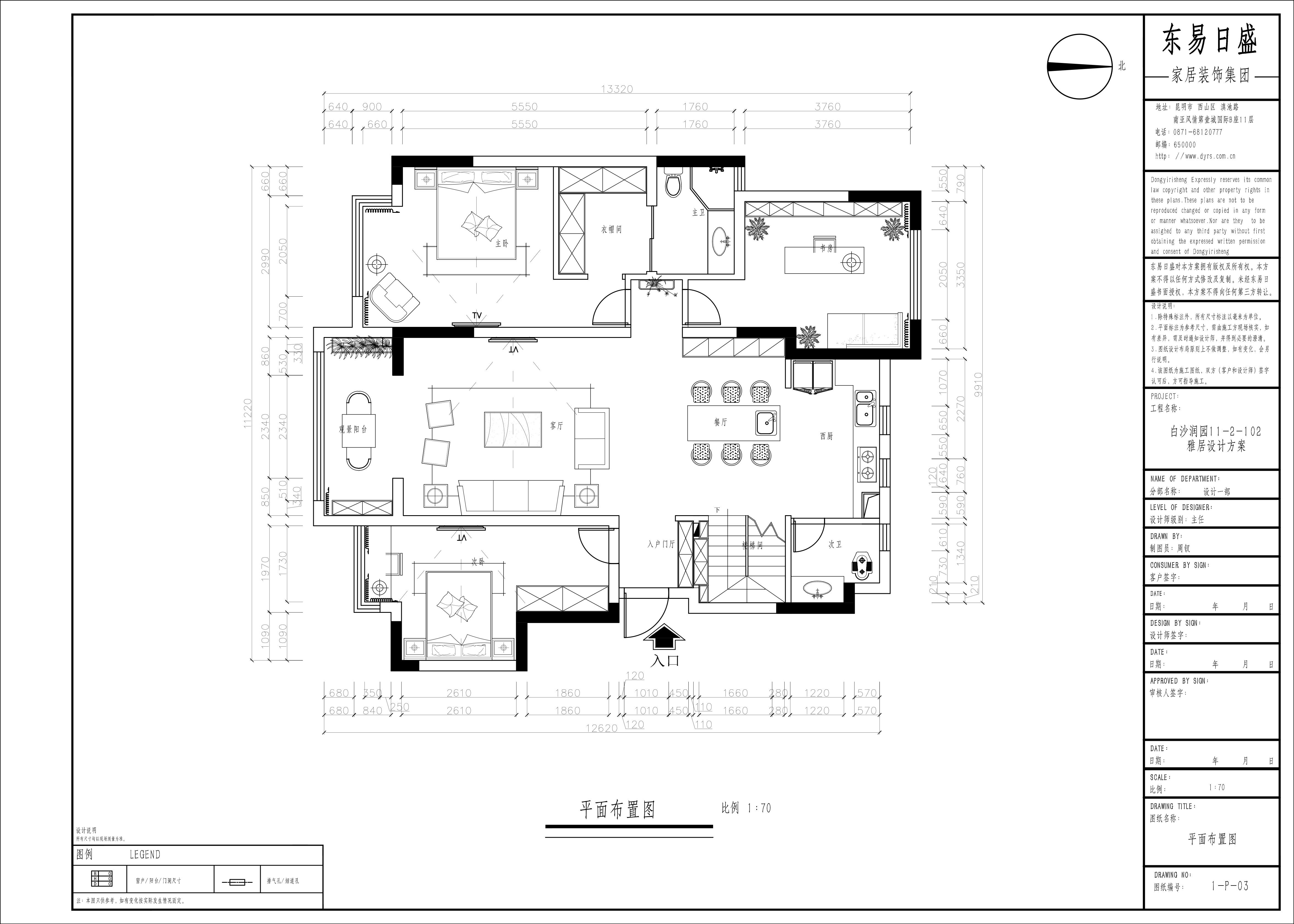 白沙润园装修设计理念