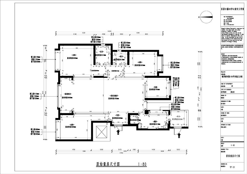 逸翠园 简美装修效果图 四室两厅 190平米装修设计理念