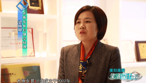 《生活设计家》太原东易日盛总经理梁晓娟揭秘管理秘籍!