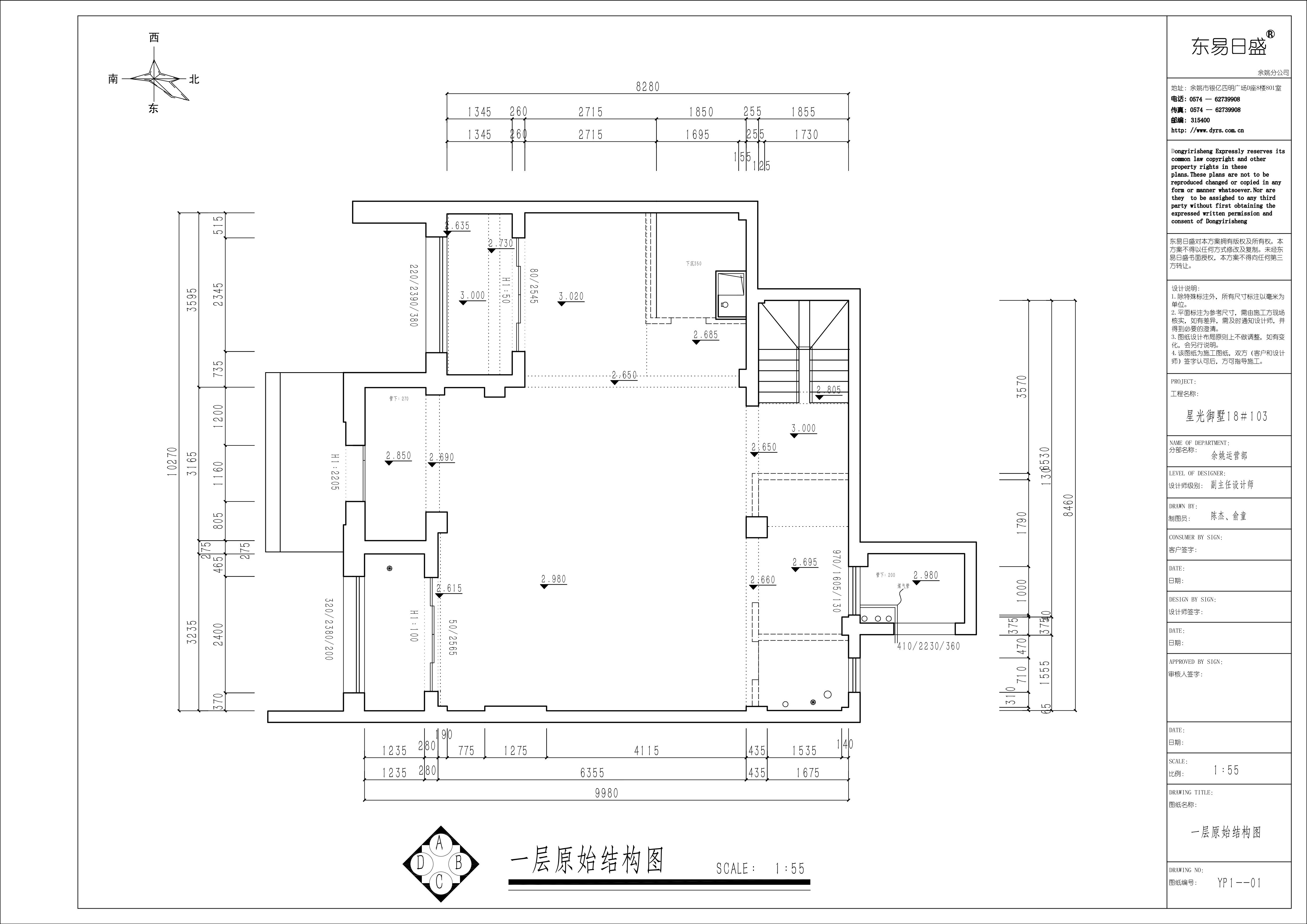 星光御墅200平欧式风格装修设计理念