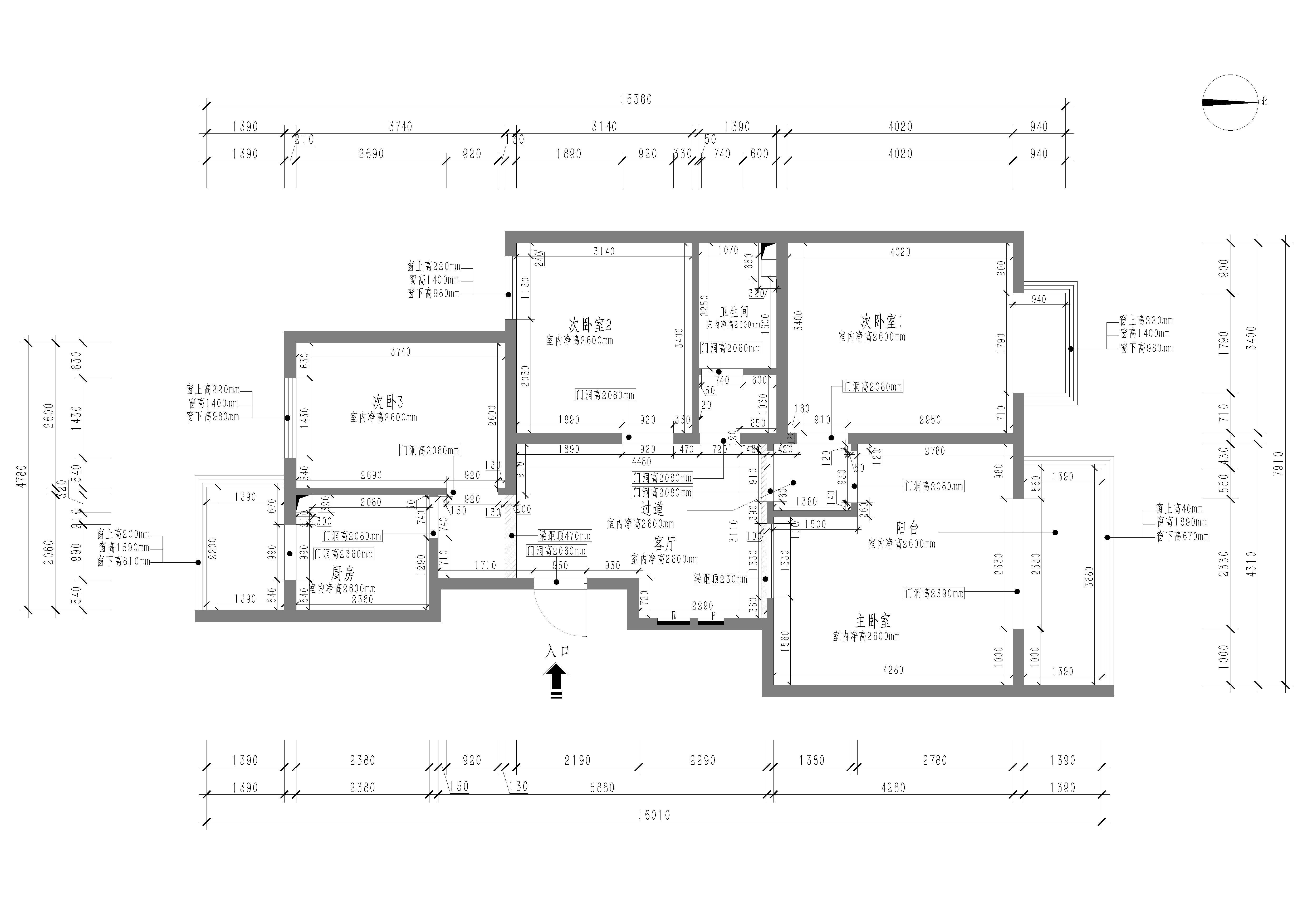西三旗-88平米-现代装修设计理念