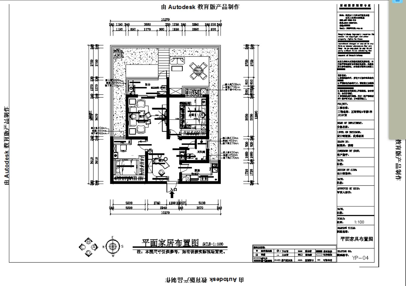 正商明钻现代简约89平二居室装修设计理念