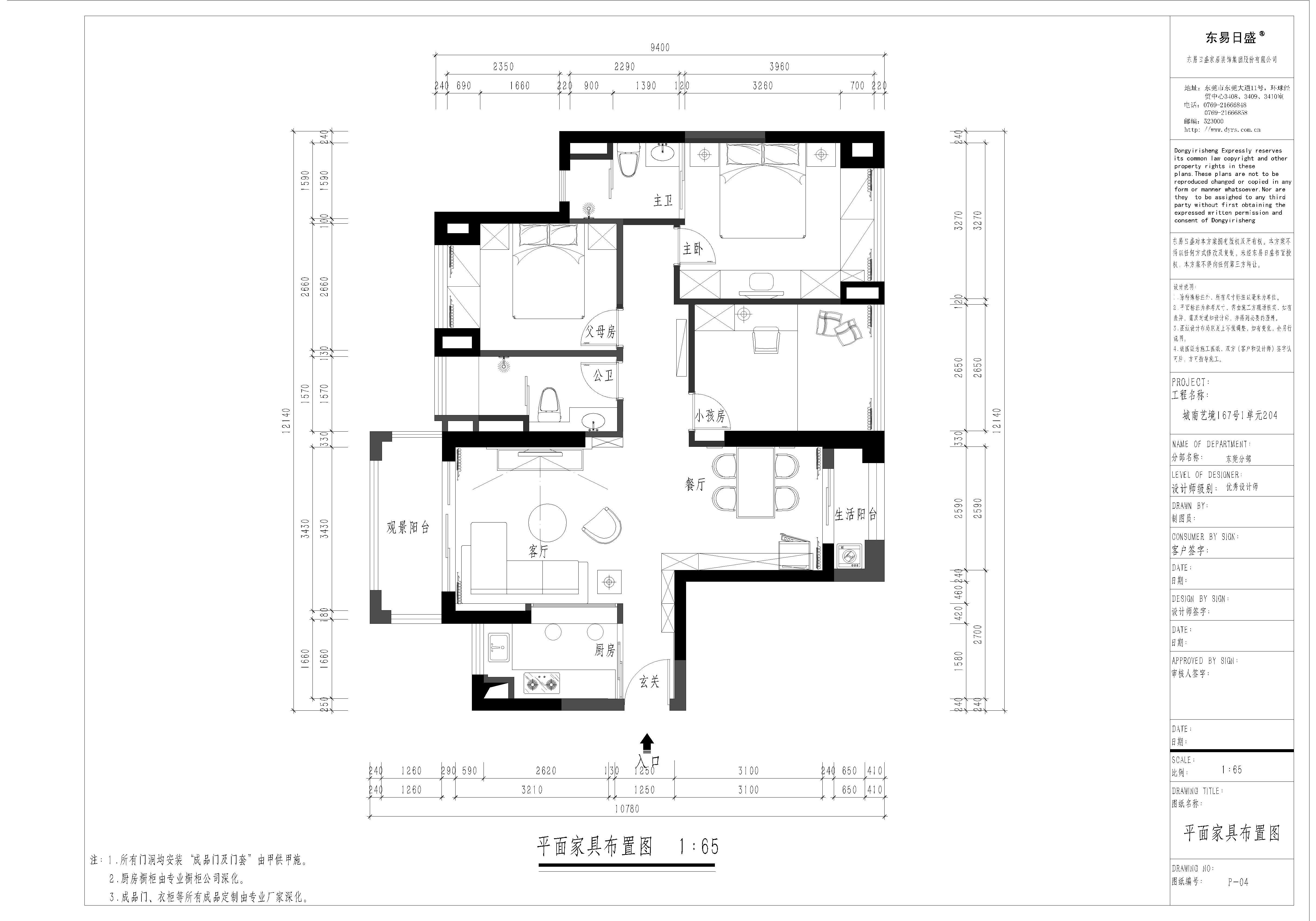 道滘城南艺境装修效果图-120㎡现代简约三居室装修案例装修设计理念