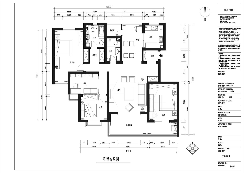 理工大家属院-142平米-新中式风格装修设计理念