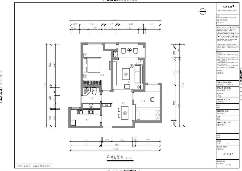 孔雀城-现代简约-82.5平米装修设计理念