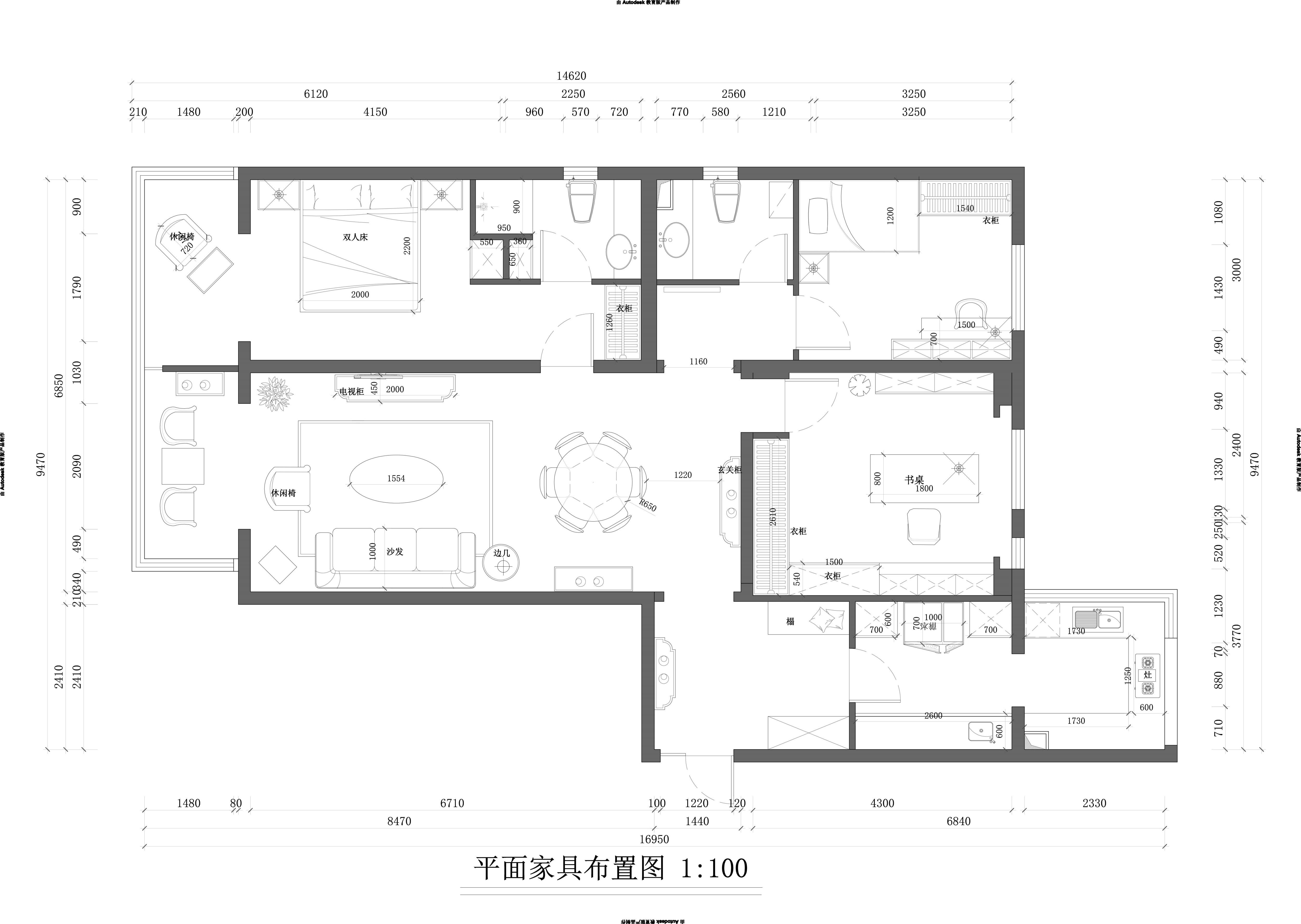 玉泉新城 美式风格 80平米装修设计理念