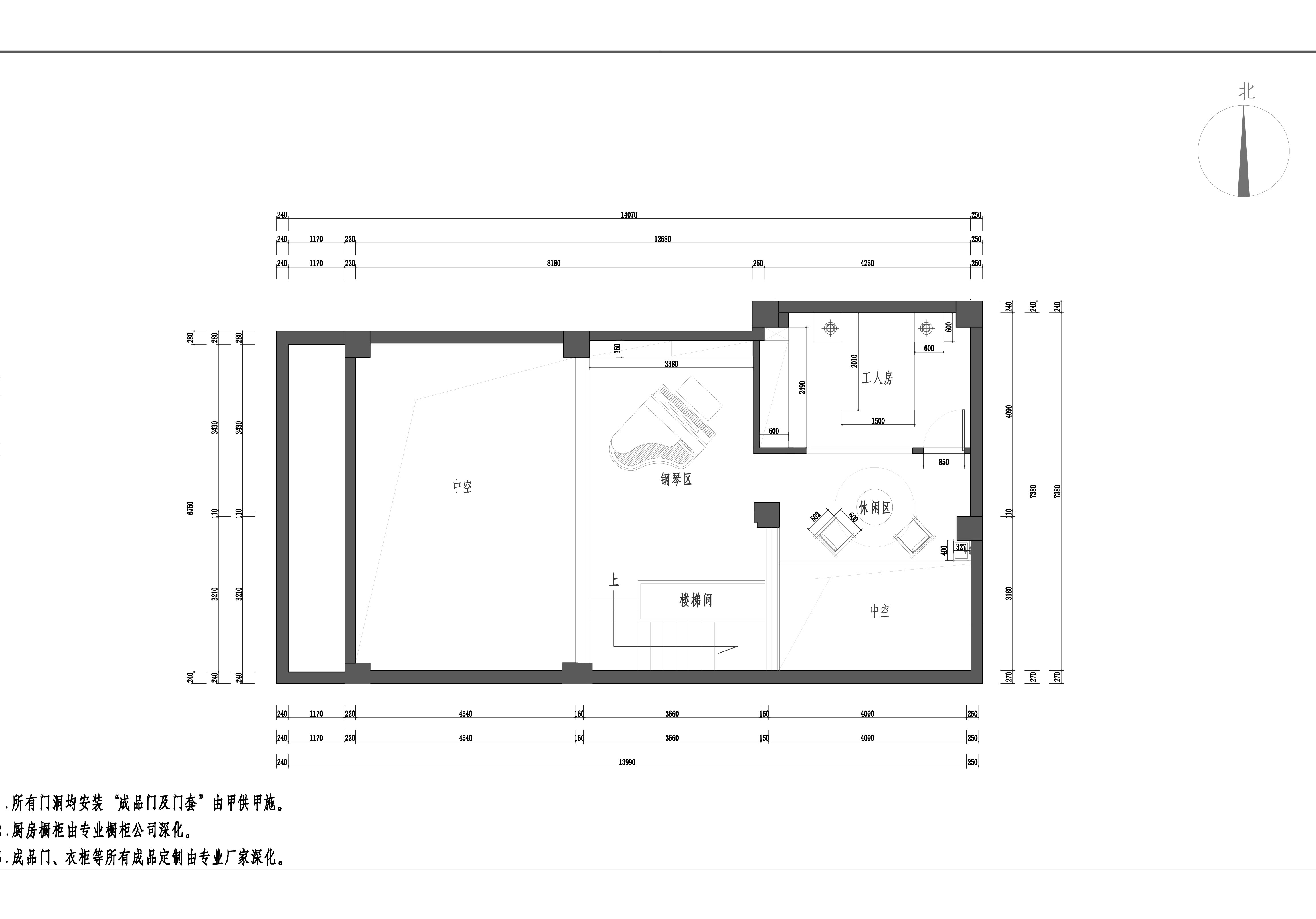横沥罗马景苑怡景湾装修案例-450㎡现代风格别墅装修效果图装修设计理念