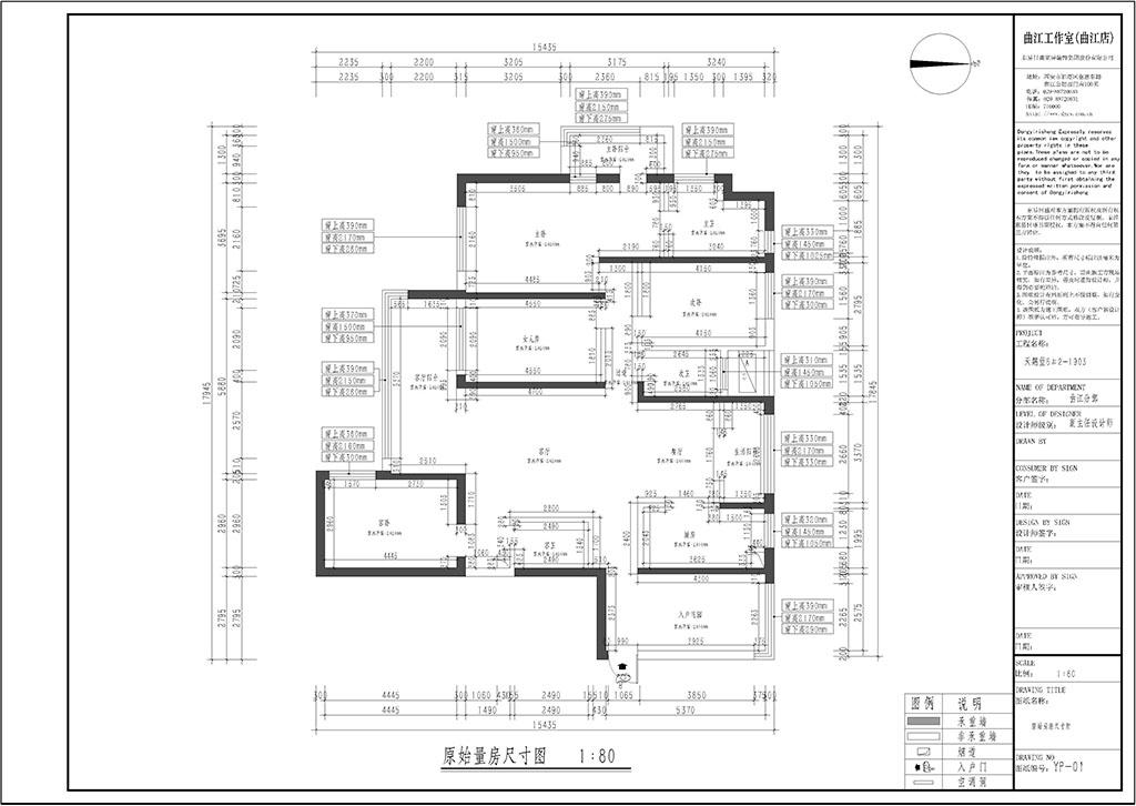 天鹅堡 现代美式风格装修效果图 四室两厅200㎡装修设计理念