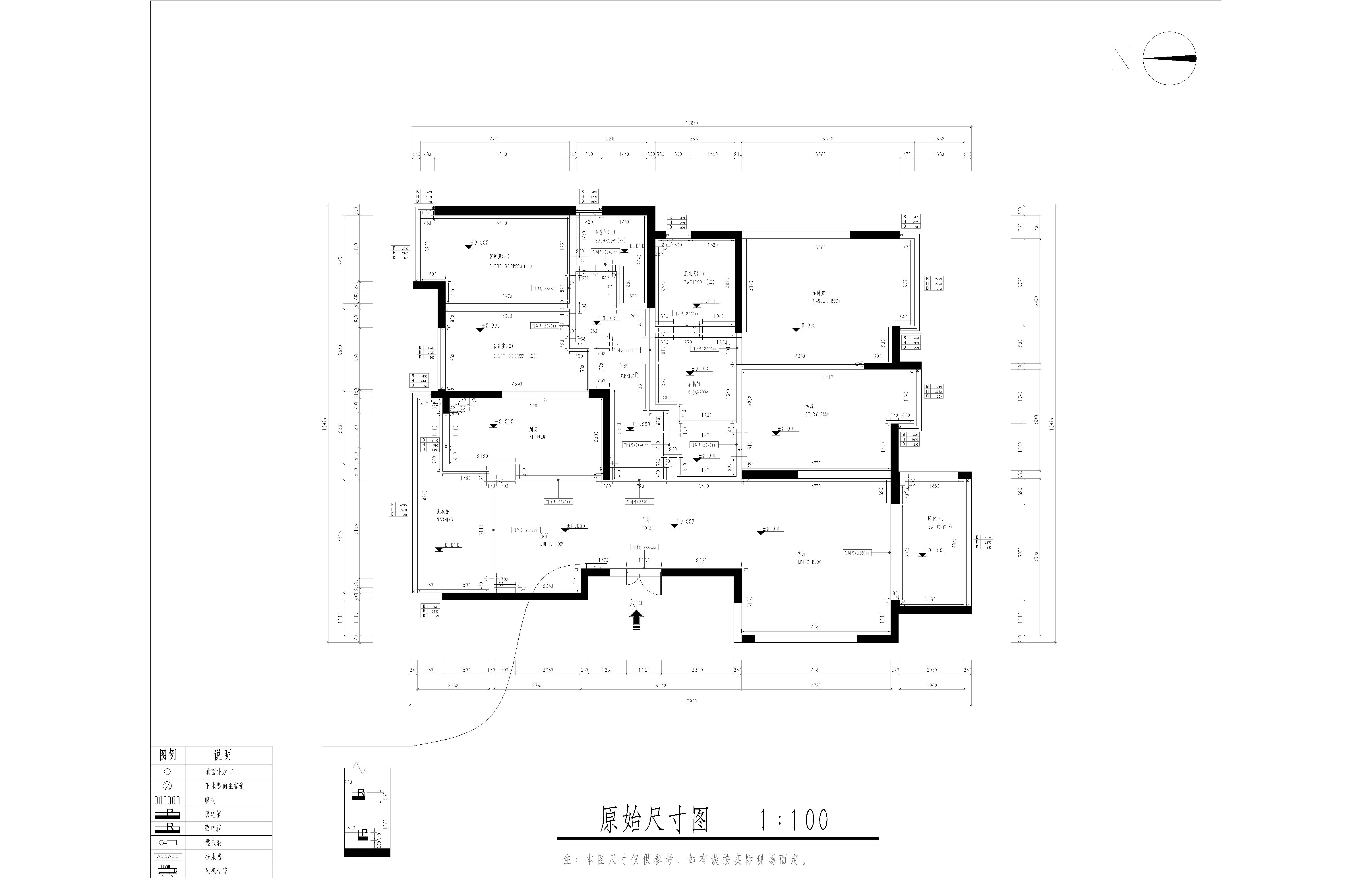 白桦林居简美180平米装修设计理念