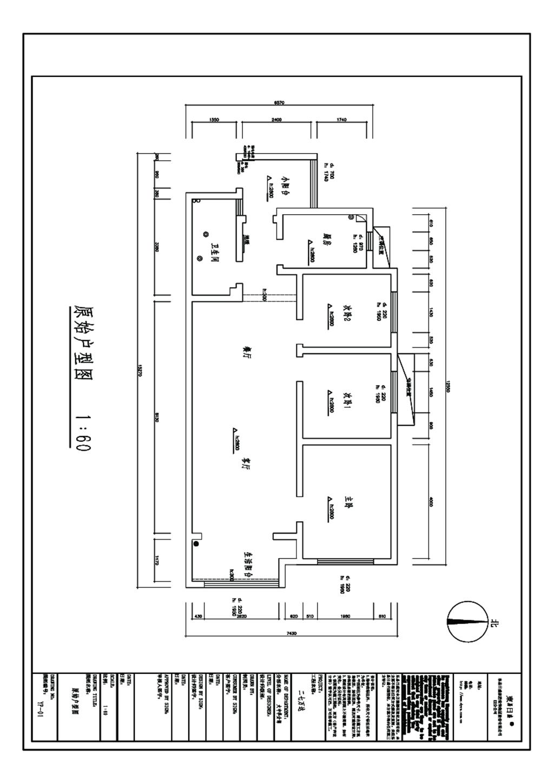 二七万达 106平米 简欧风格装修效果图 三室两厅装修设计理念