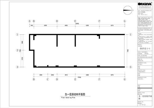 中海八里台-新中式风格-650平米装修设计理念