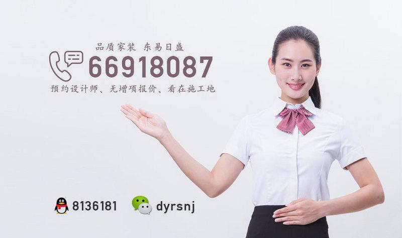 938596724262efb4.jpg!l