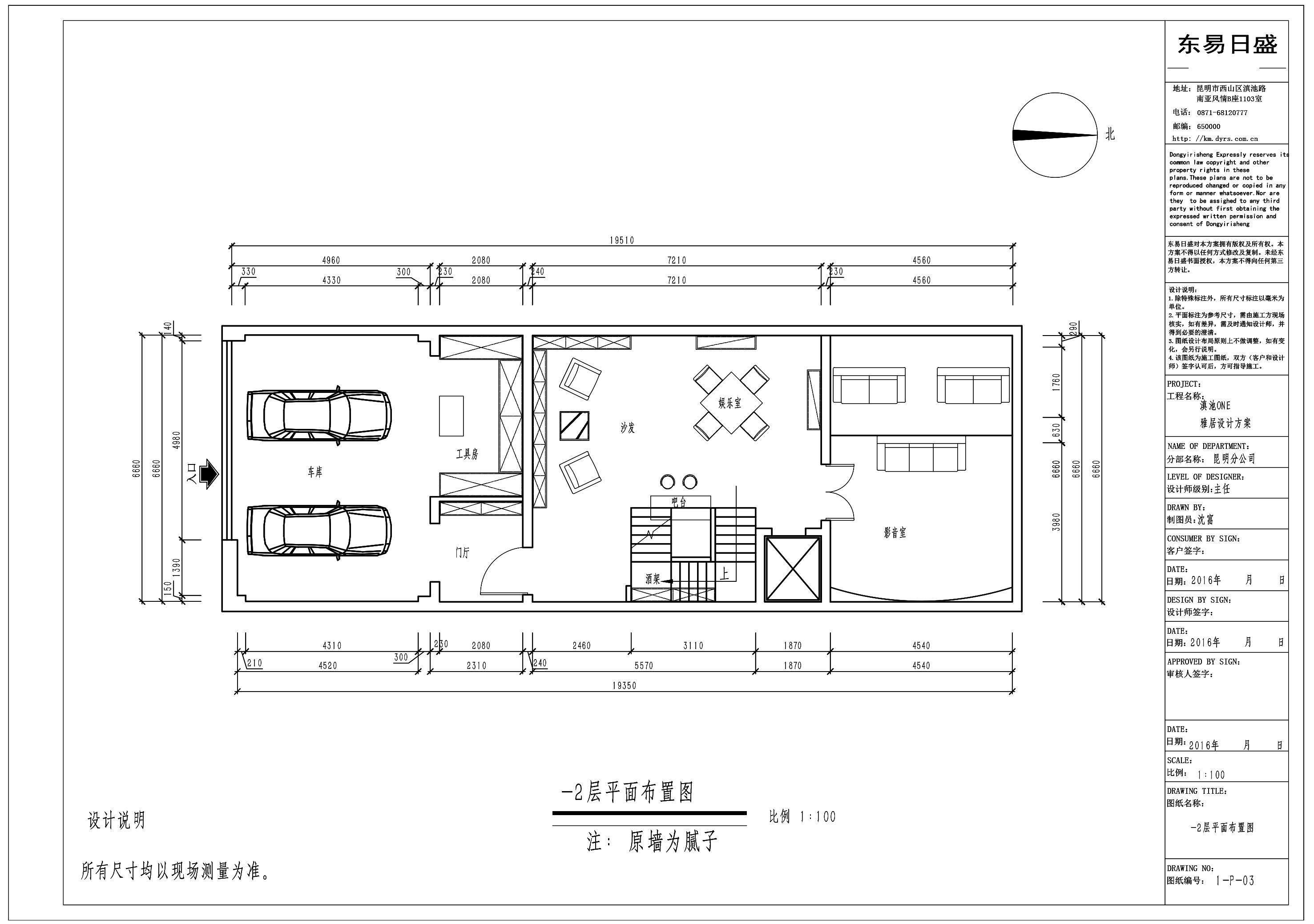 滇池ONE后现代风格装修效果图 别墅 510平装修设计理念