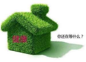 非环保装修材料带来的危害有哪些?新房装修必知项