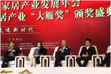 东易日盛董事长陈辉获家居产业领袖人物
