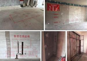 佛山新房装修施工篇:水电改造注意事项