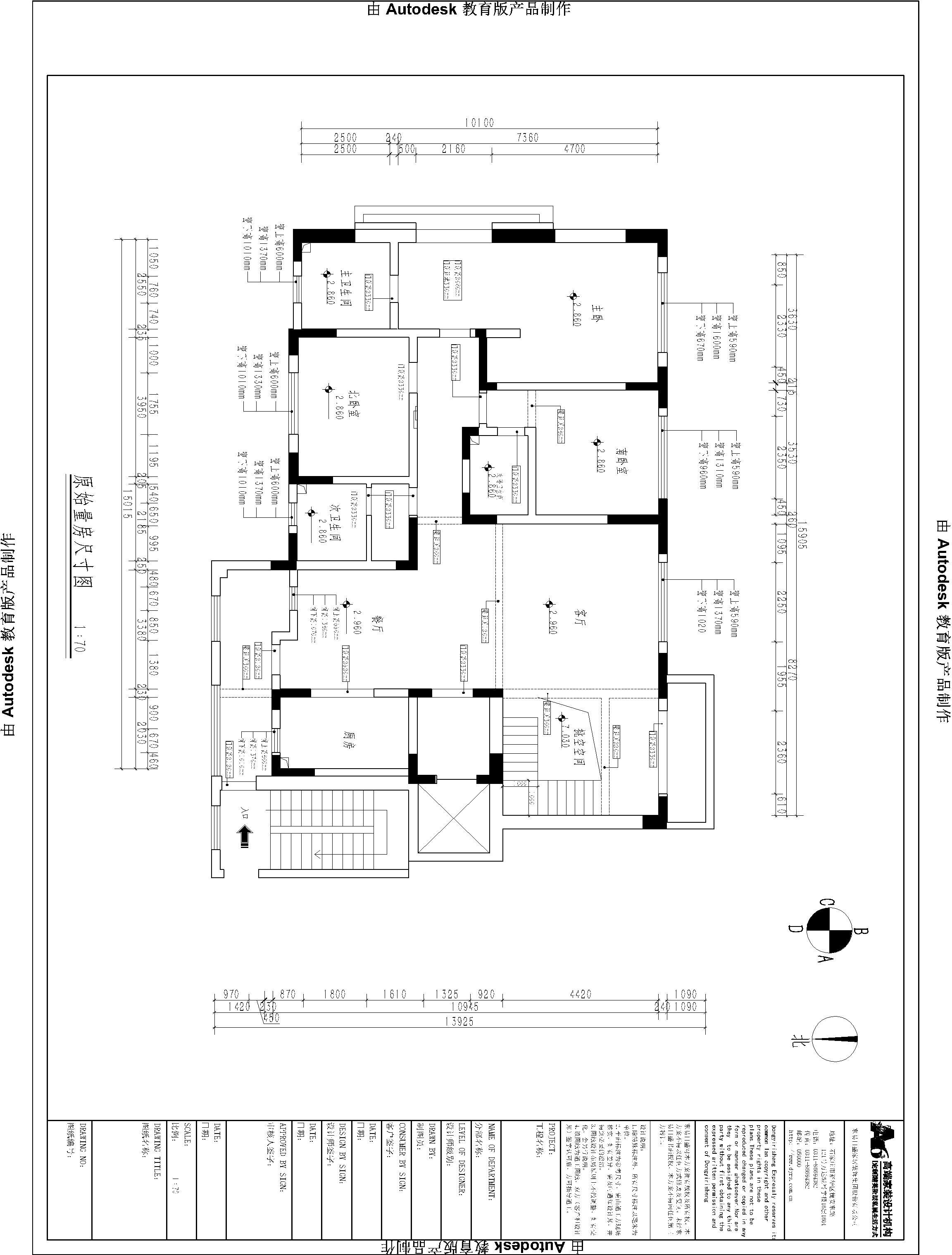 启锐园小区跃层270平米欧式风格设计效果装修设计理念