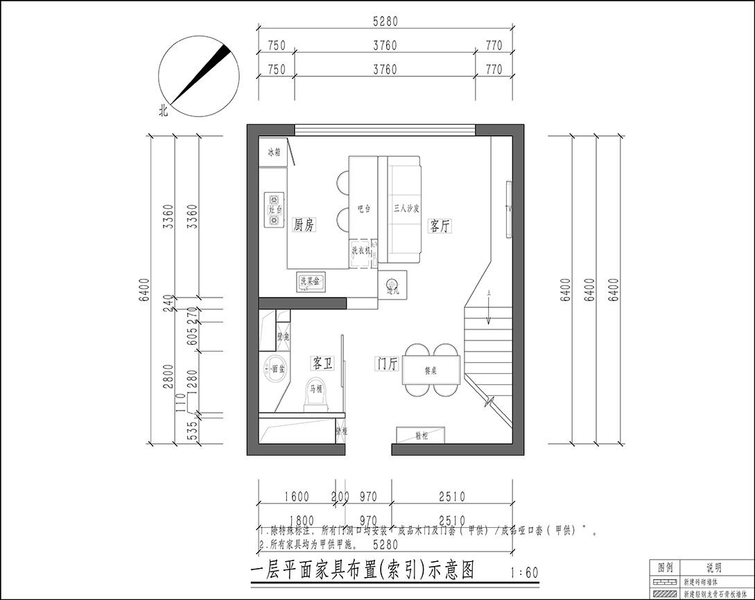 中弘像素-现代简约-80平米装修设计理念
