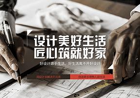 深圳装修公司哪家好,最值得参考的资讯