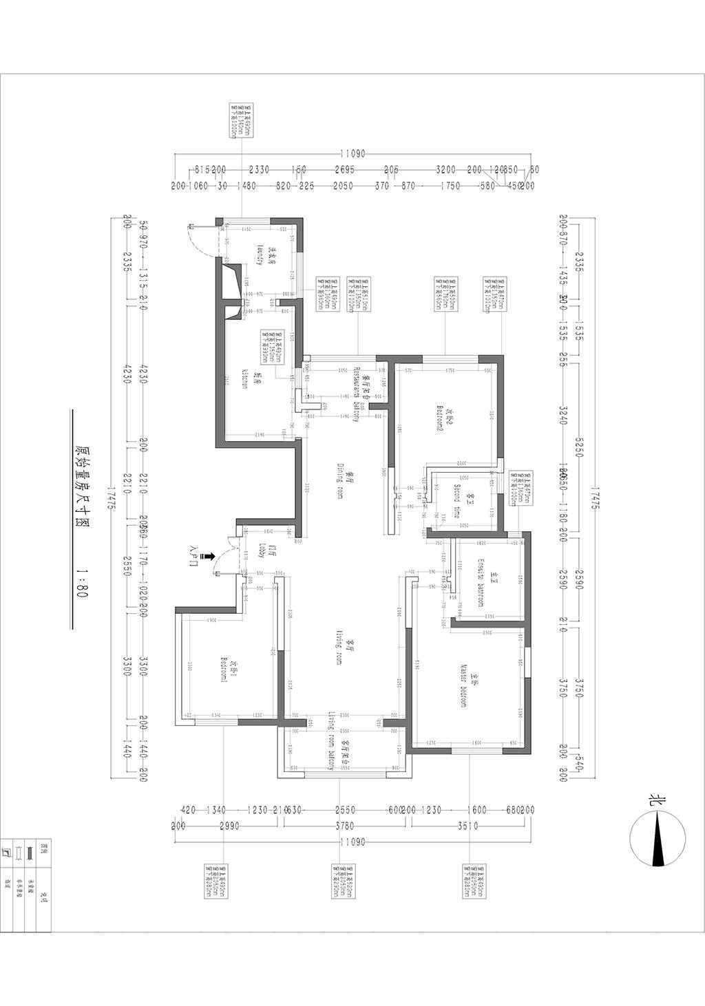 国熙台 新中式装修效果图 平层 130平米装修设计理念