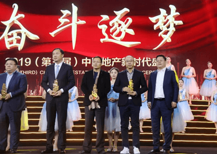 东易日盛集团董事长陈辉再度获评2019中国十大家居年度CEO(图二)