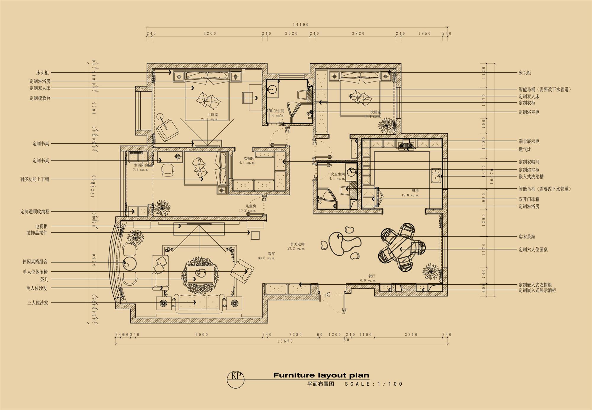 容和水郡-奢华美式风格-180平米装修设计理念