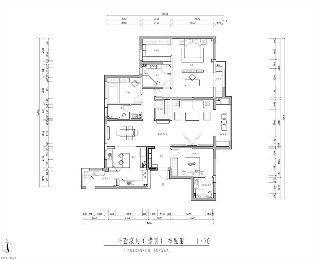 泛海国际樱海园226平米新中式风格装修效果图装修设计理念