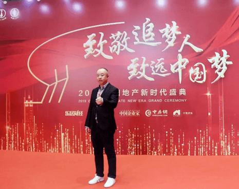 东易日盛集团董事长陈辉再度获评2019中国十大家居年度CEO(图三)