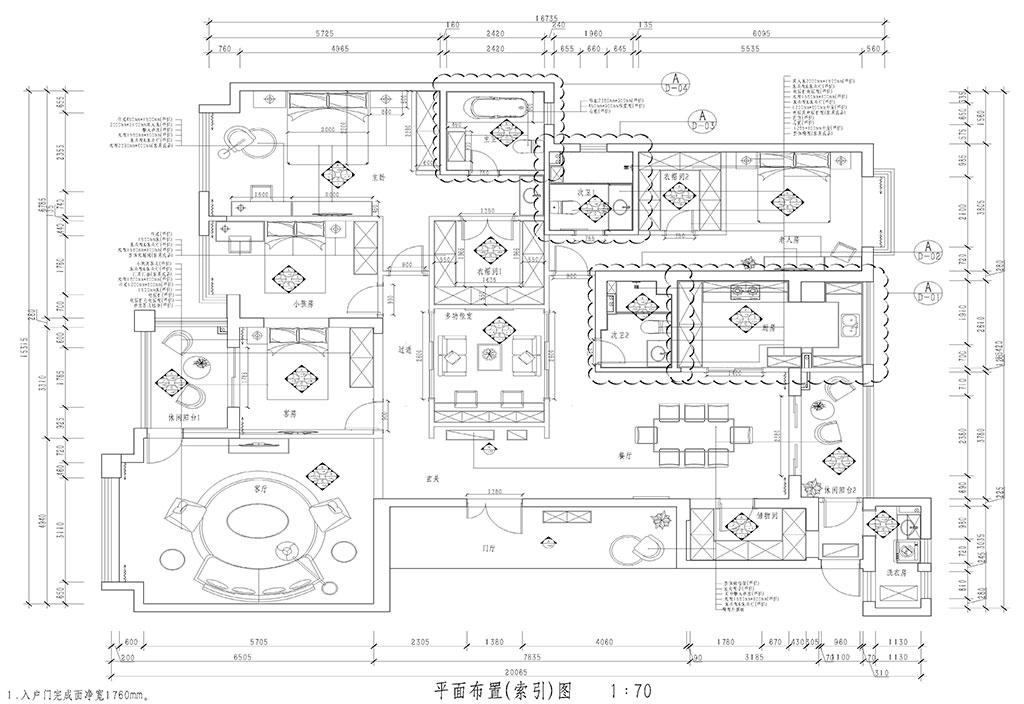 广电兰亭珑府别墅简约风格装修效果图装修设计理念