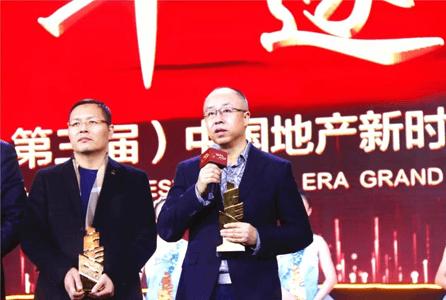 东易日盛集团董事长陈辉再度获评2019中国十大家居年度CEO(图四)