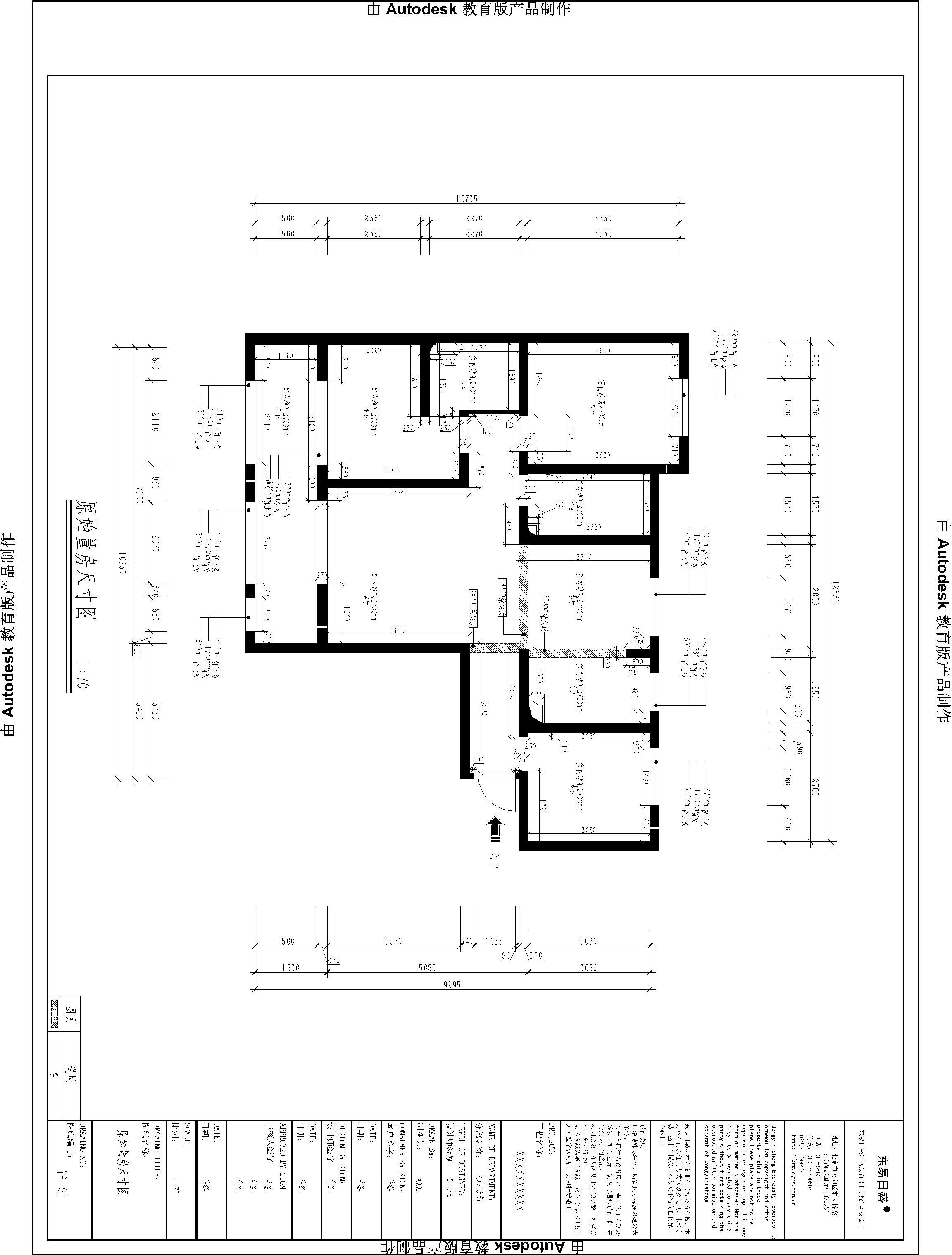 启锐园小区139平三室二厅小美式装修效果图装修设计理念