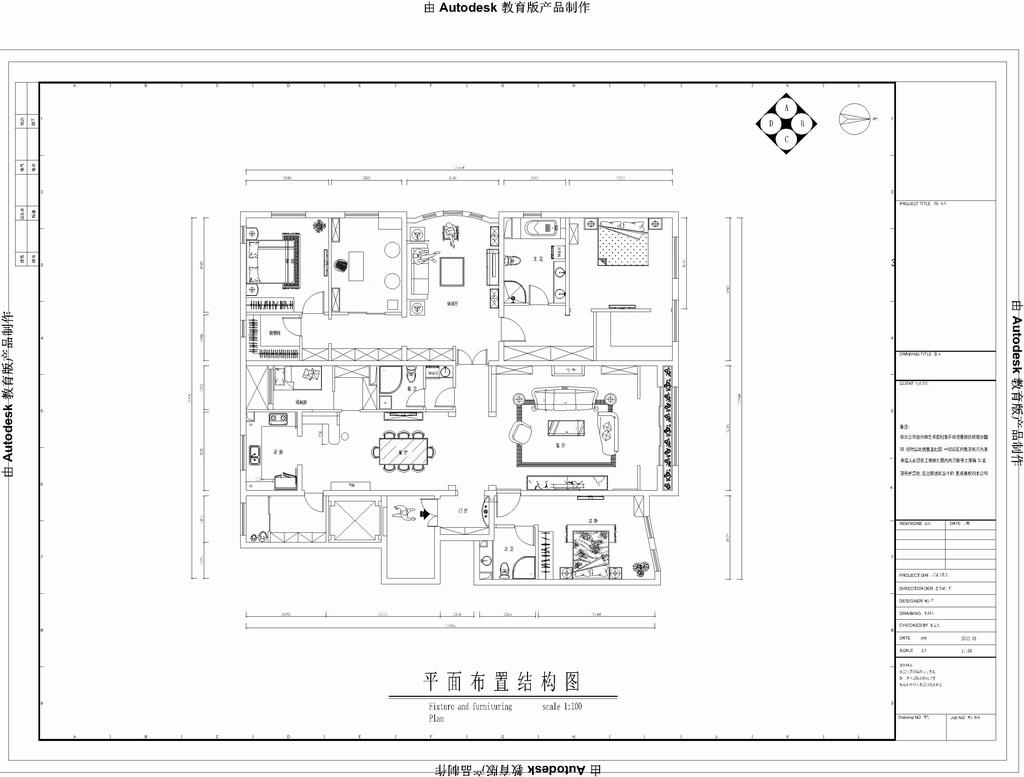 上林世家-新古典-180平米装修设计理念