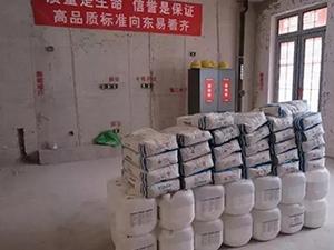 重庆东易日盛装修质量如何?