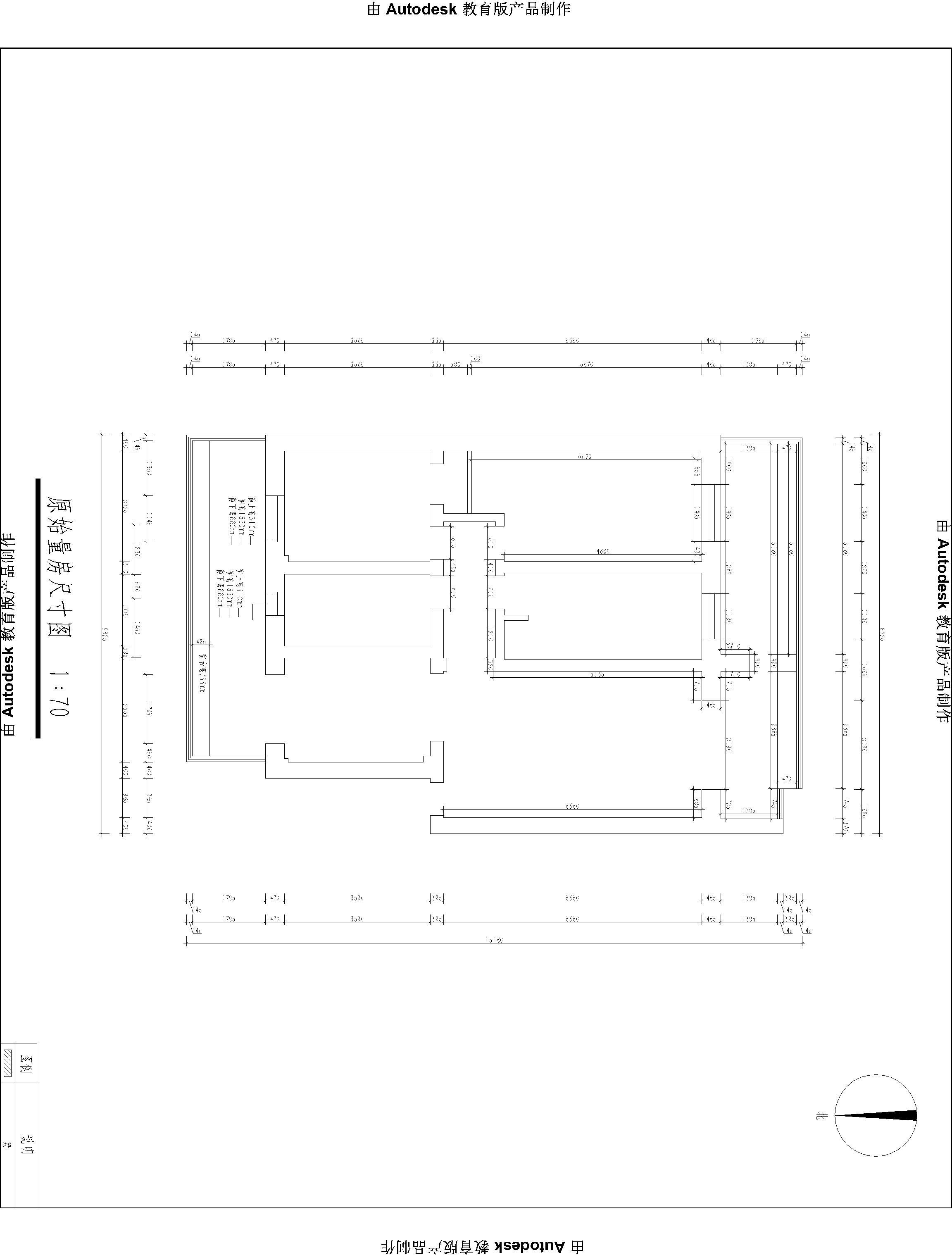 省公安厅宿舍130平三室二厅现代简约风格装修案例装修设计理念