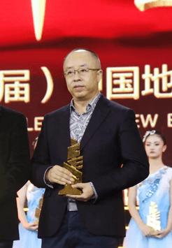 东易日盛集团董事长陈辉再度获评2019中国十大家居年度CEO(图五)
