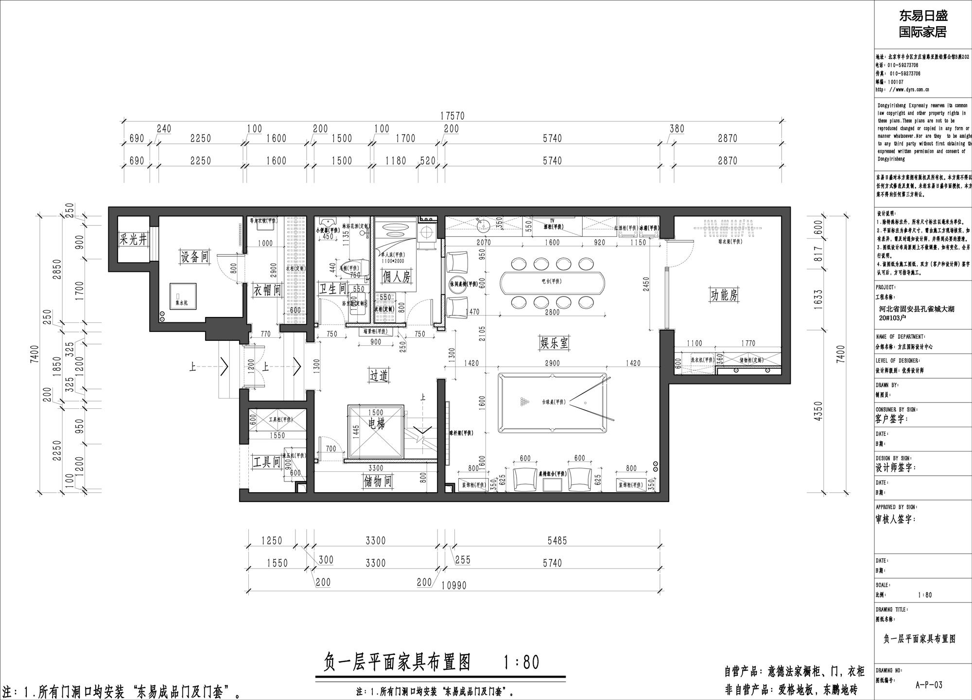 孔雀城-大湖-雅致主义-360平米装修设计理念